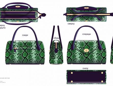 сумки, рюкзаки, аксессуары