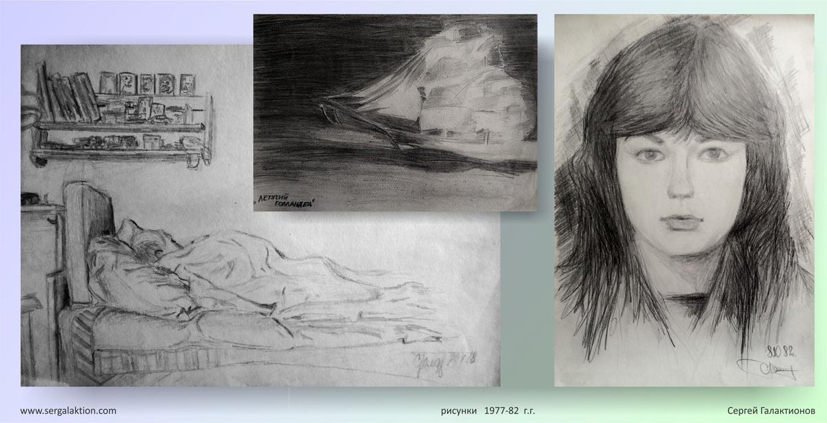 SG_sketch_nachalo__10