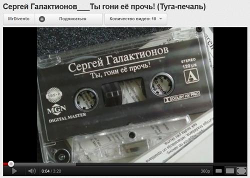 моя музыка на Ютубе