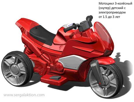 детский мотоцикл с электроприводом, 2020 г.